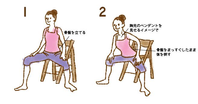 stretch-ojigi