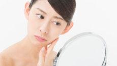 きめ細かな毛穴レス肌へ。肌の毛穴をなくすための3ステップ