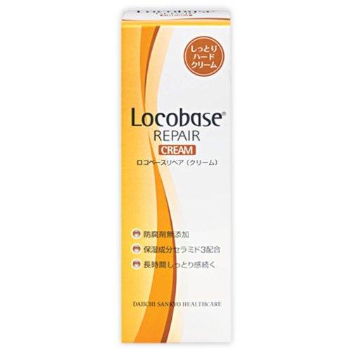86-locobase