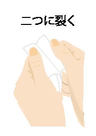 314-skinlotion_09