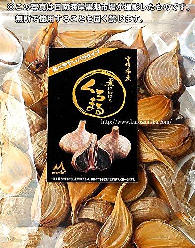 361-kuro-garlic